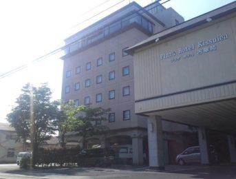 プラザホテル吉翠苑様